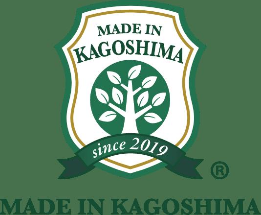 made in kagoshima